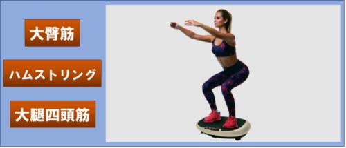 パワーウェーブミニの姿勢を美しくするエクササイズの姿勢の画像