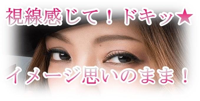 安室奈美恵カラー 1DAYカラーレンズ