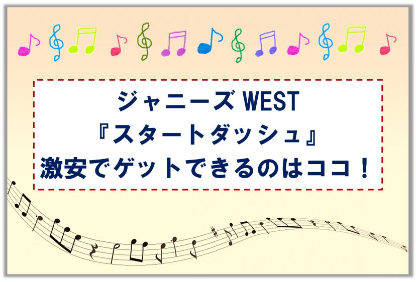 音符のイラストと記事タイトル