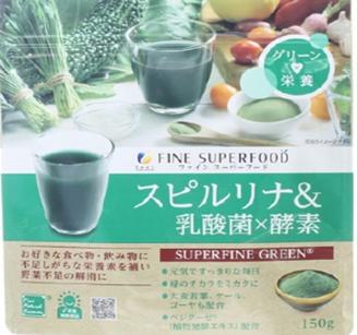 スピルリナ&乳酸菌×酵素の商品画像