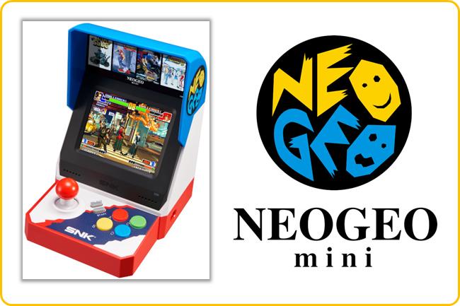 NEOGEO miniの商品画像