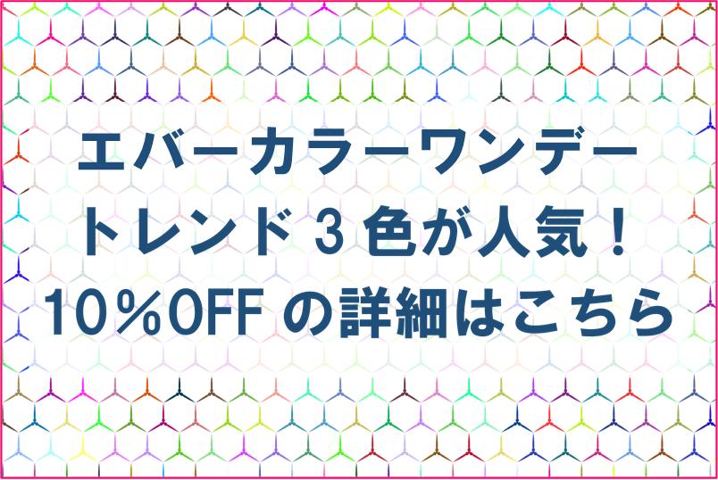 虹のイメージ背景と記事タイトル