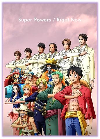 【V6】Super Powers/Right Nowのジャケットデザイン